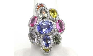 Ladies 18k White Gold 8.53 Cts Multi Colored Sapphire & Diamond Cluster Ring