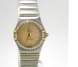Ladies Omega Constallation Mini Full Bar 18k & S.S. Diamond Bezel & Dimond Dial